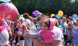 День города-2013. Праздник шаров, dgshar-021