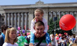 День города-2013. Праздник шаров, dgshar-024