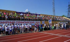 Открытие стадиона на Филейке, stad-034