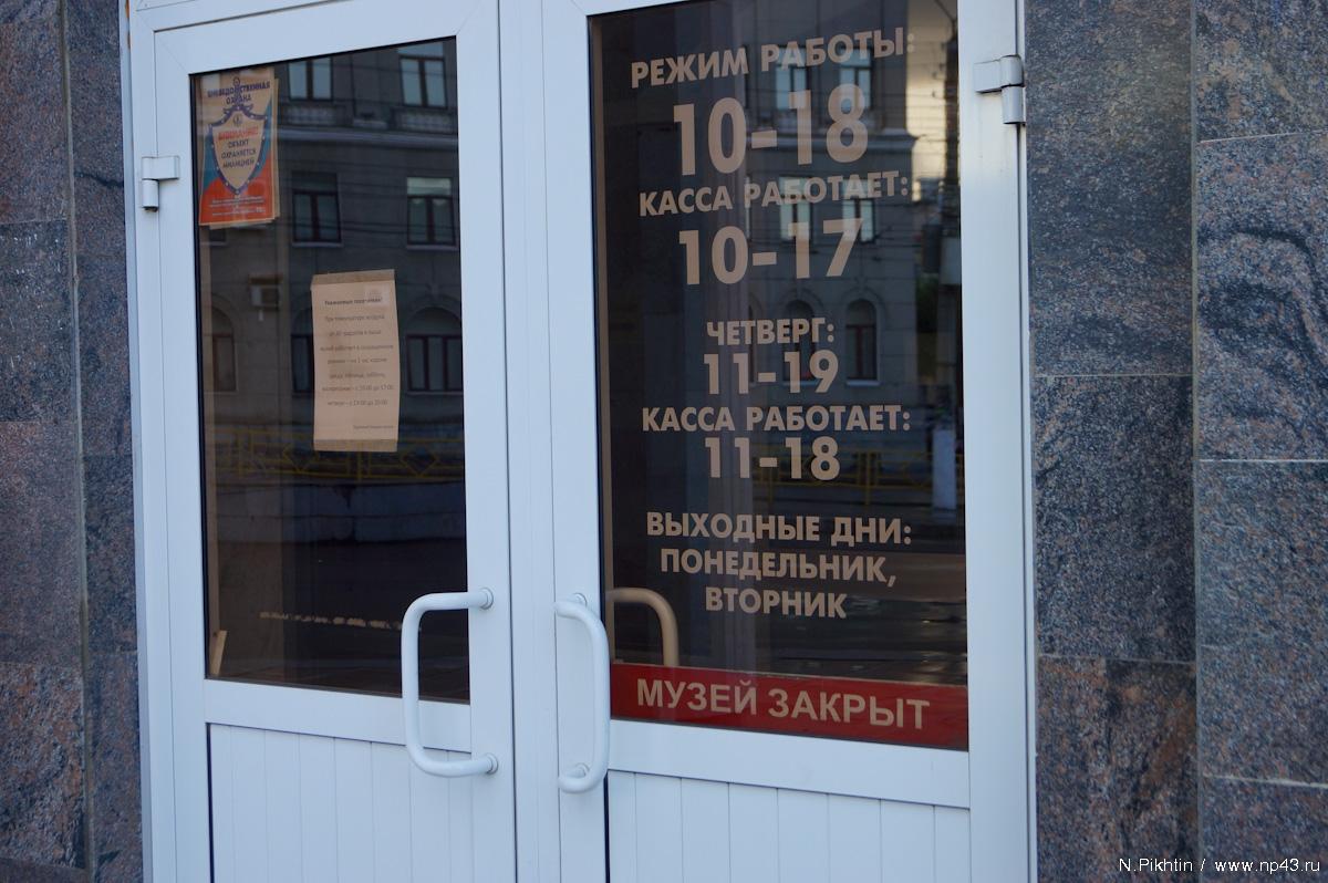 peskv_006