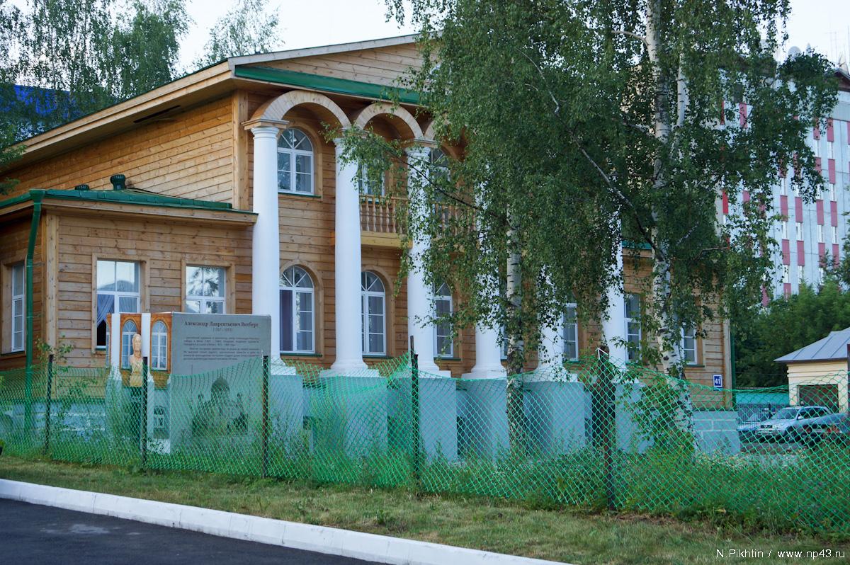 peskv_021