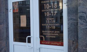Пешком по Вятке, peskv_006