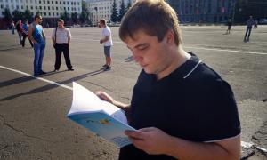 Пикет в поддержку Димы Бронникова, piket-001