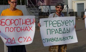 Пикет в поддержку Димы Бронникова, piket-021