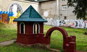 День романтики в парке Аполло, romant-006
