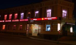 Вятка вечерняя, vecher-016