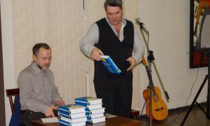 """Премьера книги """"Знатные люди Вятки"""", snatn-030"""