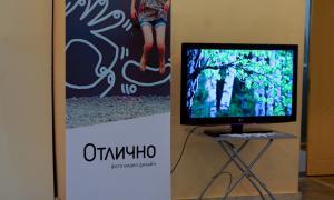 Посиделки в Вятка-ЭКСПО, posid-001
