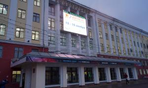 Третий Гражданский форум, gf2013-1-001