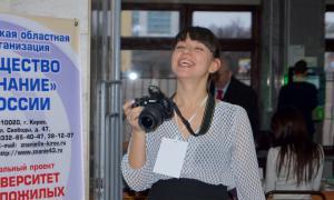 Третий Гражданский форум, gf2013-1-005
