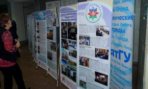 Третий Гражданский форум, gf2013-1-006