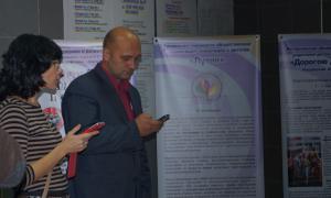 Третий Гражданский форум, gf2013-1-013