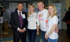 Третий Гражданский форум, gf2013-1-014