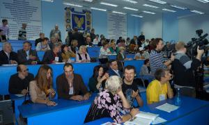 Третий Гражданский форум, gf2013-1-017