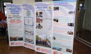 Третий Гражданский форум, gf2013-2-001
