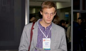 Третий Гражданский форум, gf2013-2-009