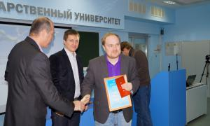 Третий Гражданский форум, gf2013-2-020