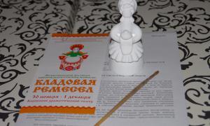"""В канун фестиваля """"Кладовая ремесел"""", digr-004"""