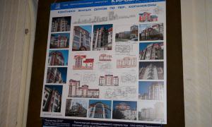Архитектурная выставка, arhit-013