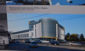 Архитектурная выставка, arhit-017