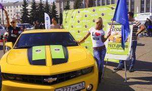 Авто-Drive-2014, avtodrv-007