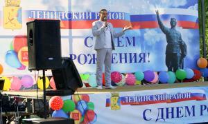 День рождения Ленинского района, lenr-0003