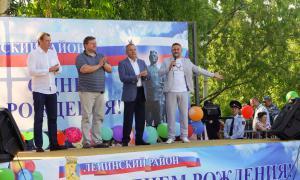 День рождения Ленинского района, lenr-0004