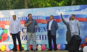 День рождения Ленинского района, lenr-0005