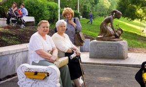 День рождения Ленинского района, lenr-0011