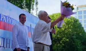 День рождения Ленинского района, lenr-0021