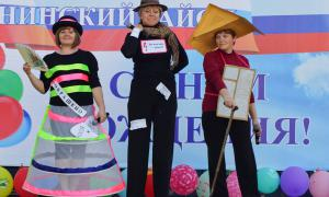 День рождения Ленинского района, lenr-0048