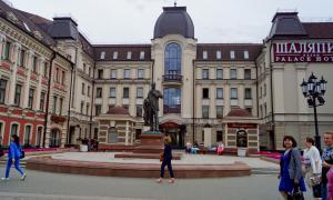 Казань. Фотопрогулка, kasan-010