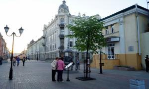 Казань. Фотопрогулка, kasan-085