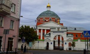 Казань. Фотопрогулка, kasan-115