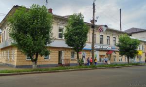 Фотопрогулка. Слободской, slob-086