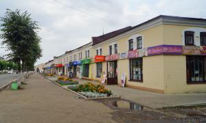 Фотопрогулка. Слободской, slob-087