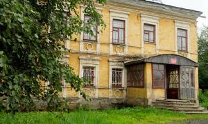Фотопрогулка. Слободской, slob-104