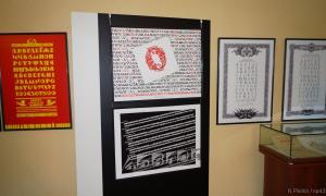 """Выставка """"FONТАЗИИ шрифтов"""", ffont-001"""