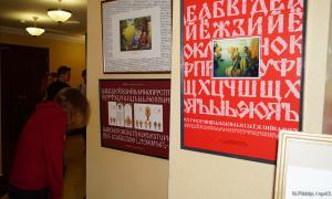 """Выставка """"FONТАЗИИ шрифтов"""", ffont-004"""