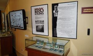 """Выставка """"FONТАЗИИ шрифтов"""", ffont-005"""