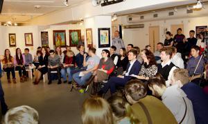 Форум городских сообществ, fgs-023