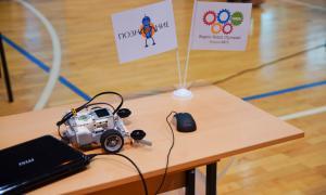 Региональный этап Всемирной Олимпиады роботов, roboty-032