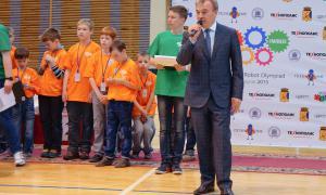 Региональный этап Всемирной Олимпиады роботов, roboty-059