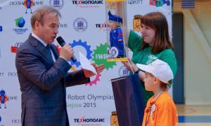 Региональный этап Всемирной Олимпиады роботов, roboty-060