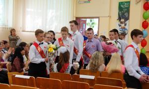Выпускной в школе 59, vypusk-004