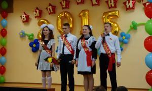 Выпускной в школе 59, vypusk-022