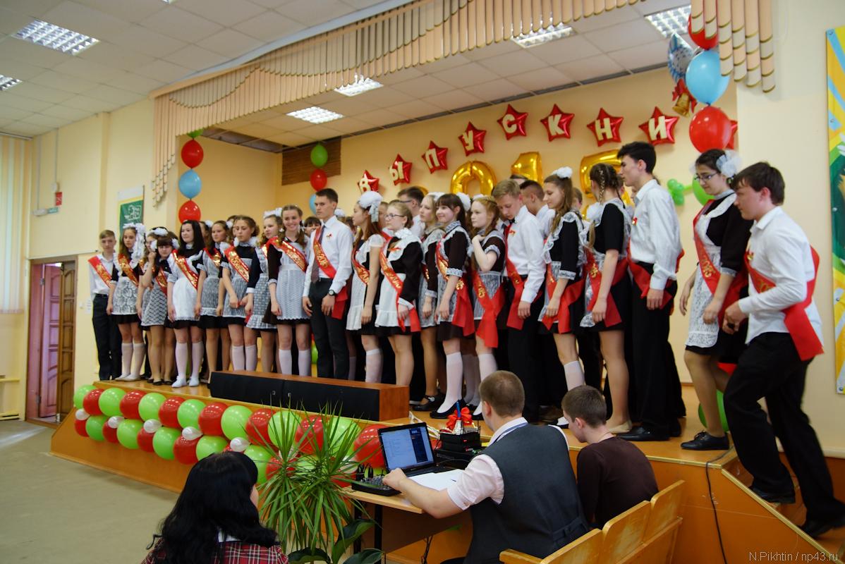 Скачать песни на последний звонок 9 класс учителям