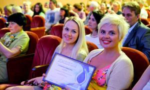 Вручение национальной премии «Гражданская инициатива», gragdi-003