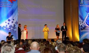 Вручение национальной премии «Гражданская инициатива», gragdi-039