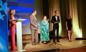 Вручение национальной премии «Гражданская инициатива», gragdi-050